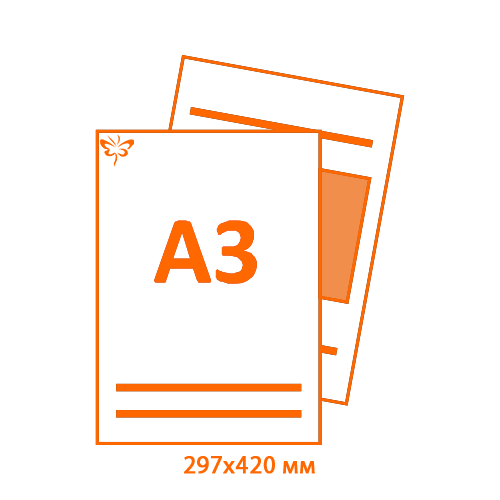 флаер А3