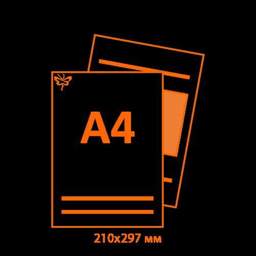 флаер а4