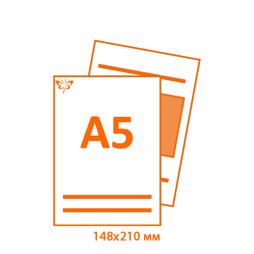 флаер А5