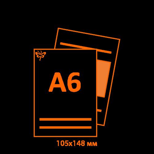 флаер А6