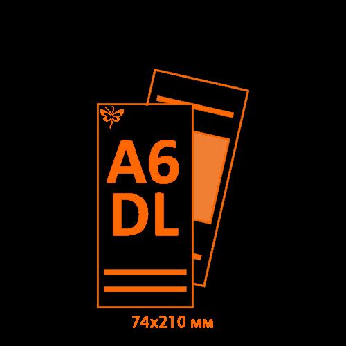 флаера формата А6