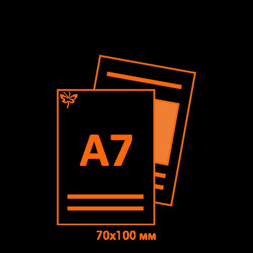 флаер А7