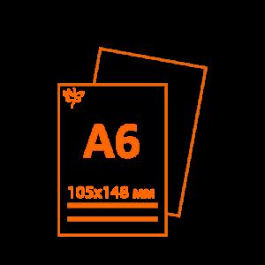 бланк А6