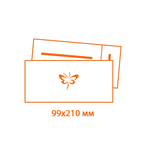 билеты 99х210 мм