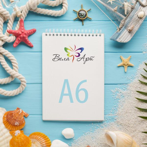 Блокнот А6 на пружину