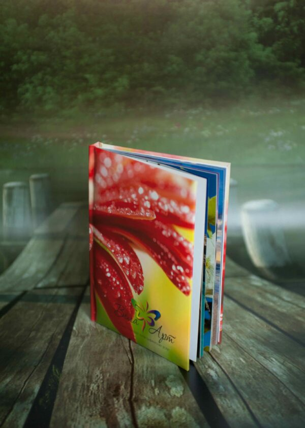 книга с природой
