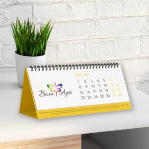 Календарь настольный ЕВРО 13 листов