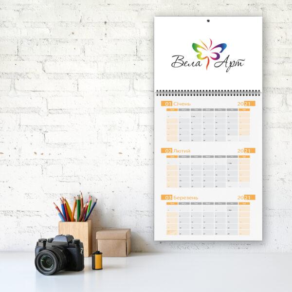 Квартальный календарь цельный отрывной