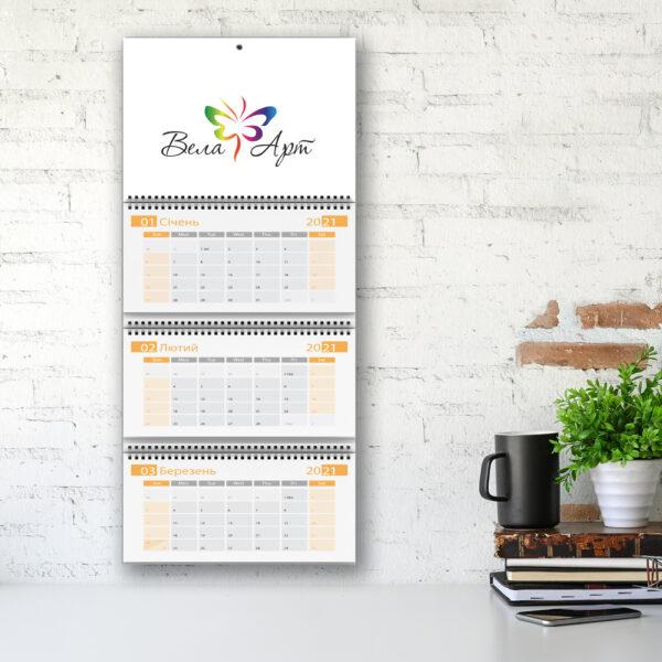 Календари квартальные 3 пружины без рекламного поля