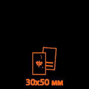маленький стикер 30х50 мм