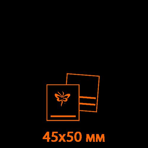 стикер 45х50 мм
