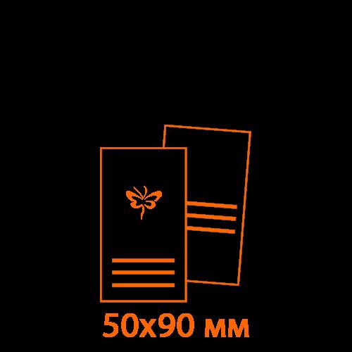 наклейки на упаковку 50х90 мм