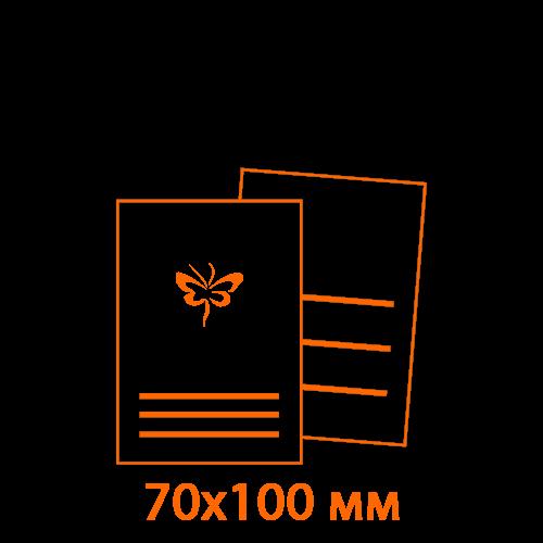 наклейка с логотипом 70х100 мм