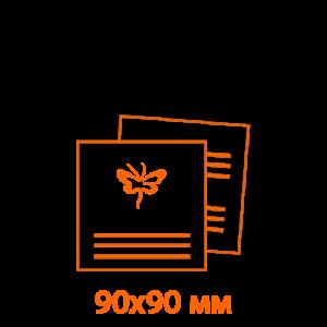наклейка на упаковку 90х90 мм