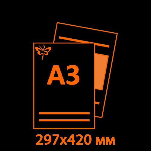 наклейка А3