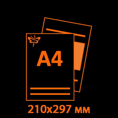 наклейка А4