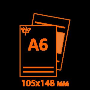наклейка А6
