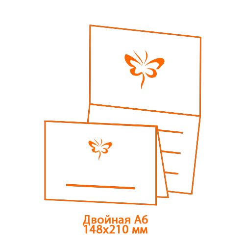 открытка А6
