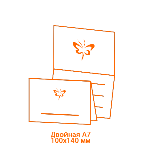 открытка А7