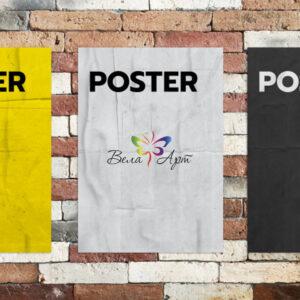Постер на мелованной бумаге