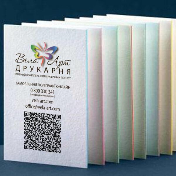 Многослойные визитки