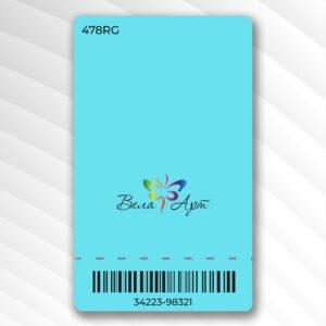 Билет с нумерацией