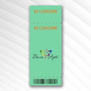 Билеты с нумерацией и перфорацией